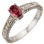 0.66 ctw Pink Tourmaline & Diamond Ring 10K White