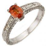 0.81 ctw Orange Sapphire & Diamond Ring 10K White