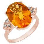 5.10 ctw Citrine & Diamond Ring 10K Rose